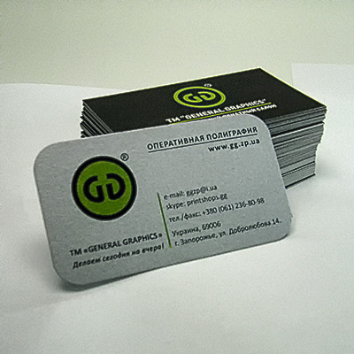 Образец полноцветная печать дизайн-картоне