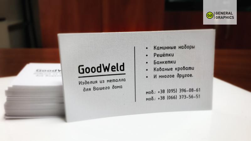 Образец чёрно-белая печать дизайн-картоне