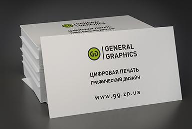 Образец 3D иллюстрации визитки